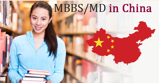 Get Education study In China